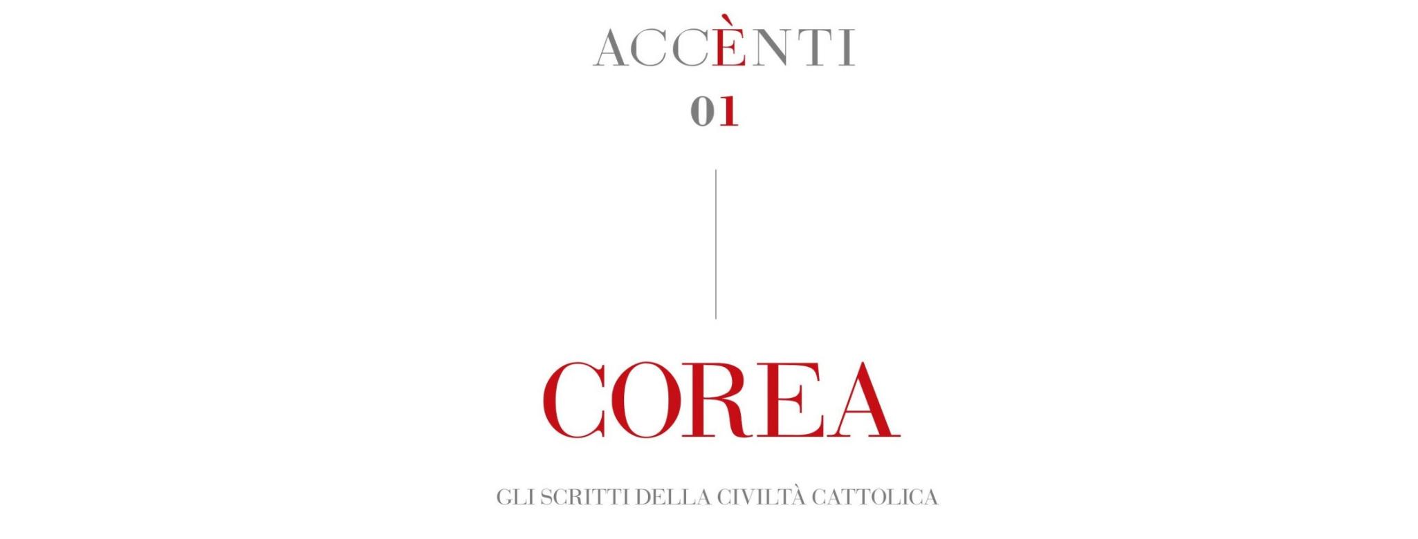 «La Civilta' Cattolica» будет сопровождаться приложением: первое посвящено Корее