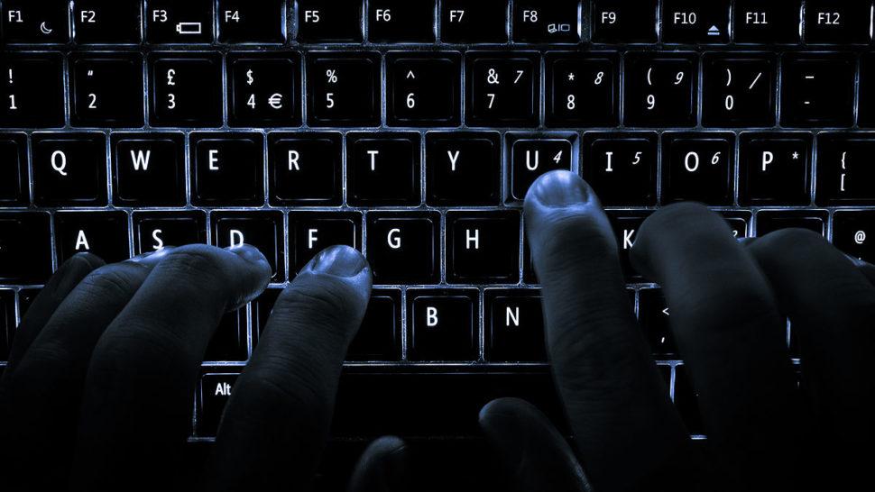 Хакер в поиске драгоценной жемчужины