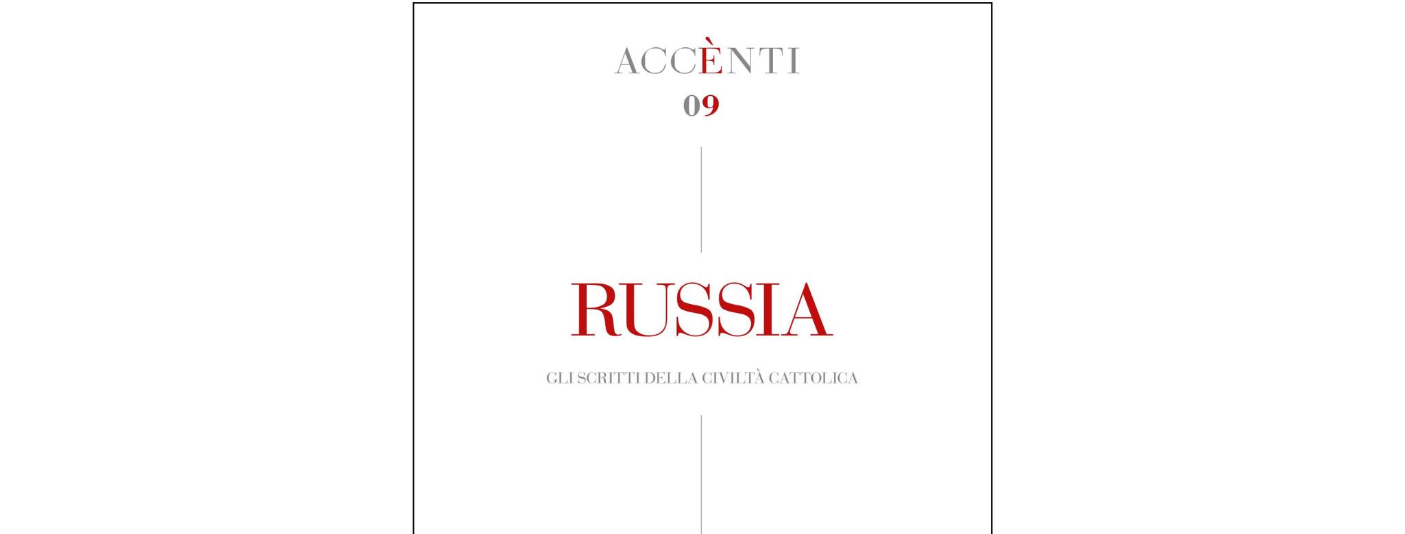 Июльский номер «Акцентов» посвящен России