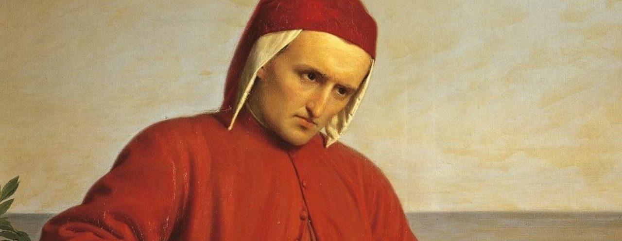 Данте и иезуиты